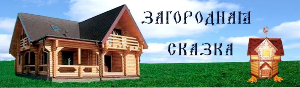 B домики фото архив домики для колодцев /b.